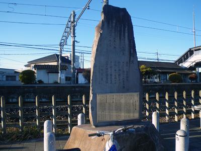 国定忠治の碑