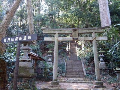 賀茂神社3