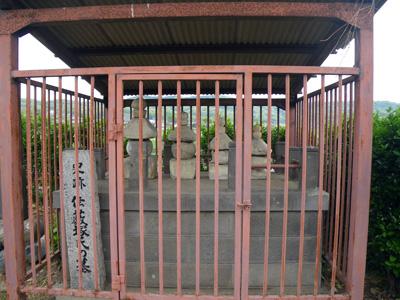 伝・藪塚氏の墓