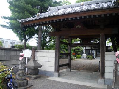 正観寺山門