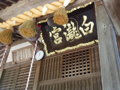 白滝神社5