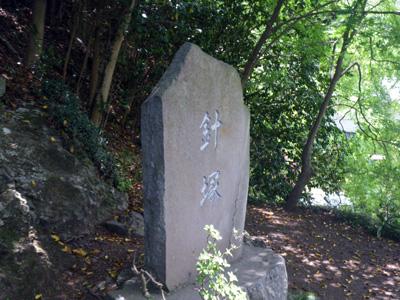 白滝神社7