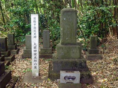 栄五郎親分のお墓2