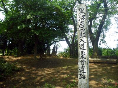 二体地蔵塚2