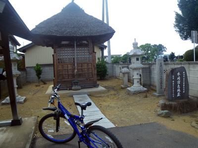 木崎宿色地蔵