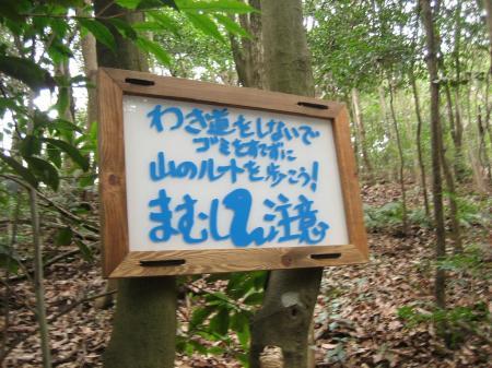 近道 008 - コピー