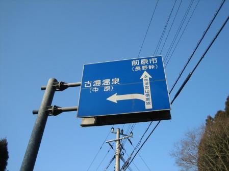 雷山、井原山 250 - コピー