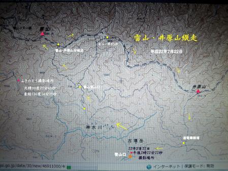 古場岳地図 002 - コピー