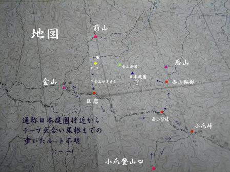 地図小爪 003 - コピー