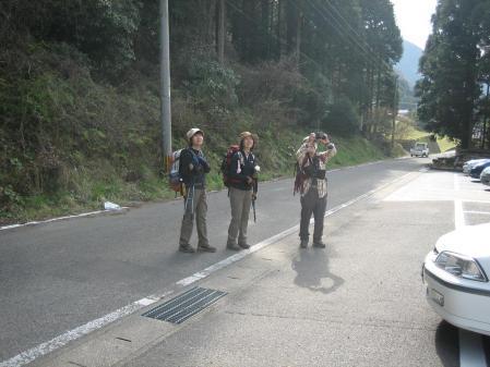 多良岳の花 そよ風さん 115 - コピー