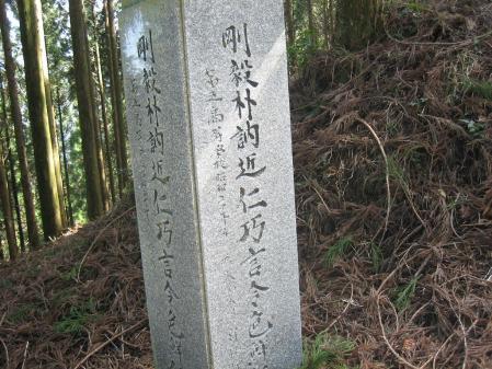 三千三百段 127 - コピー