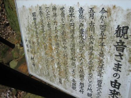 女鞍岳 061 - コピー