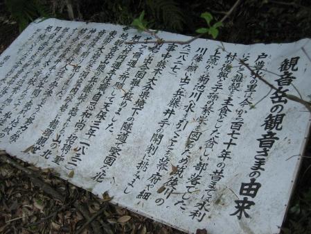 女鞍岳 092 - コピー