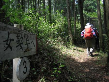 女鞍岳 120 - コピー