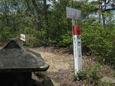 女鞍岳 139 - コピー