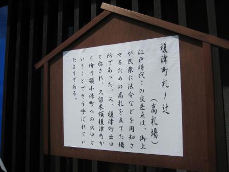 ひごかい道 090 - コピー