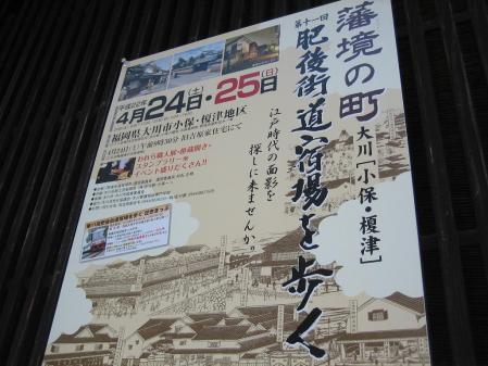 ひごかい道 058 - コピー