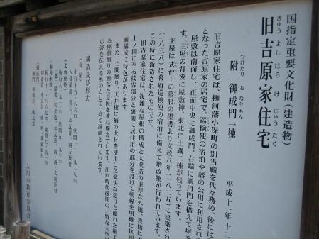 ひごかい道 004 - コピー