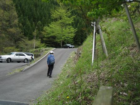 矢部村 釈迦岳 175 - コピー