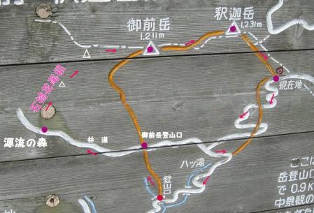 矢部村 釈迦岳 136 - コピー - コピー