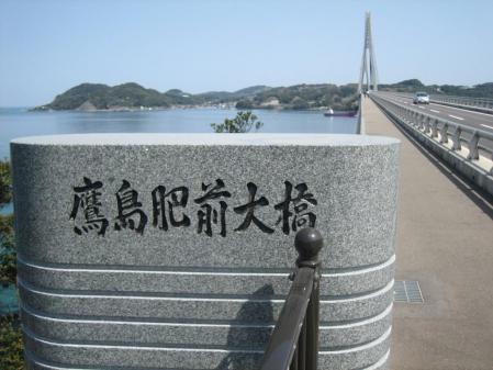 長崎 鷹島 008