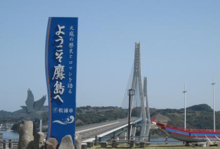 長崎 鷹島 001