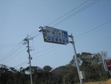 長崎 鷹島 034