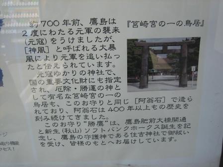 長崎 鷹島 062