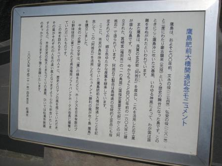 長崎 鷹島 059