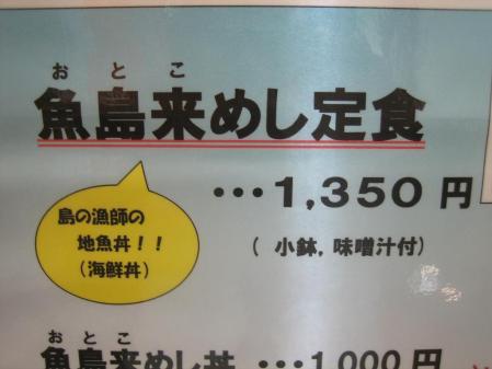 長崎 鷹島 077