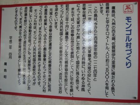 長崎 鷹島 065