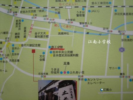 うきは市地図 004