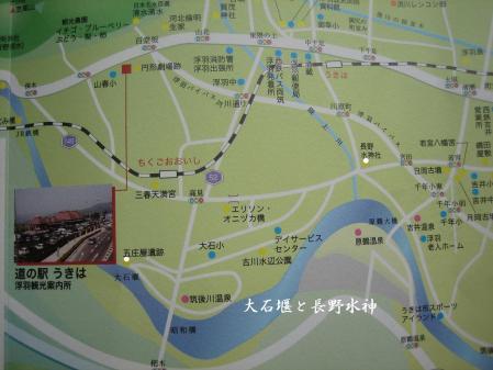 うきは市地図 002
