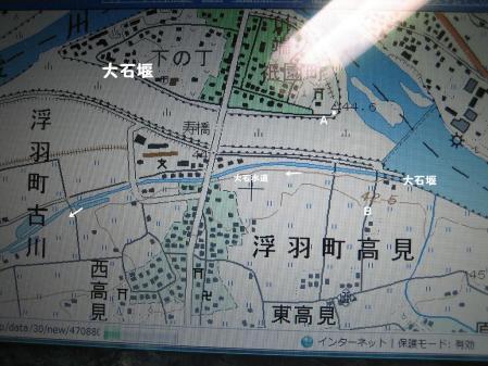 地図 大石、袋野 004 - コピー