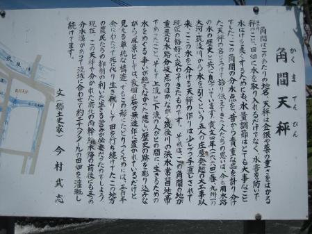 五庄屋 080 - コピー