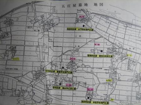 地図 高田庄屋 004 - コピー