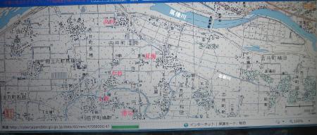 地図 高田庄屋 001 - コピー