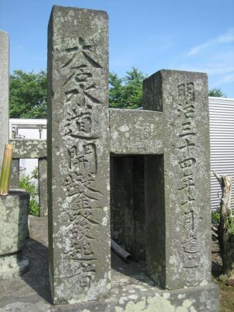 五庄屋 104 - コピー