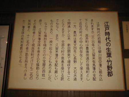 五庄屋 016 - コピー