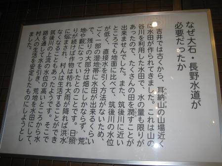 五庄屋 002 - コピー