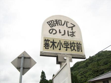 佐賀 町切りの水車 136