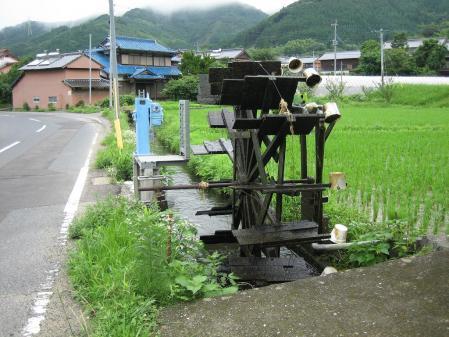 佐賀 町切りの水車 001