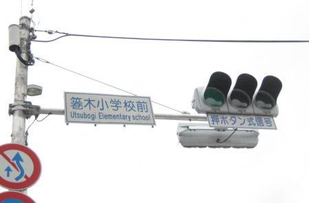 佐賀 町切りの水車 139