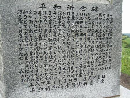 三秀台 195 - コピー
