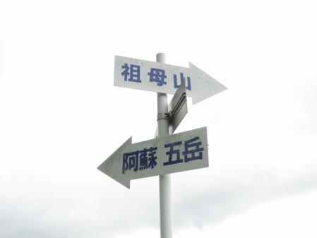 三秀台 204 - コピー