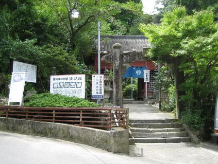 佐賀 清水の滝 109