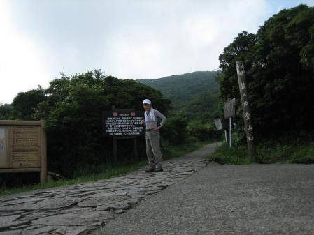 久住山 007 - コピー