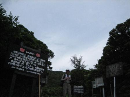 久住山 264 - コピー