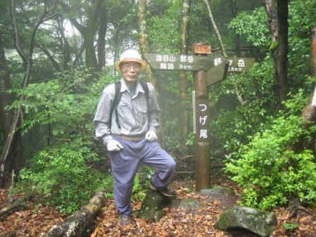 山伏 多良岳 143 - コピー