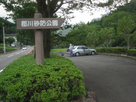 山伏 多良岳 236 - コピー